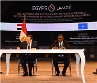 وزير البترول يوقع مذكرة تفاهم مع دولة الصومال