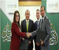 البنك الأهلي المصري يوقع اتفاقية تعاون مع شركة Ripple