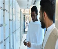 كل ما تريد معرفته عن موقع حفظ الأمتعة في ساحات المسجد الحرام
