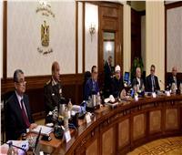 الحكومة توافق على تنظيم عمل الأمانة الفنية للهيئة العليا لدراسة وتقديم الرأي في قضايا التحكيم الدولي