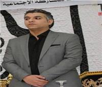 أمين «الحرية المصري» بالغربية ينعي نائب رئيس الحزب