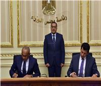 صور..رئيس الوزراء يشهد اتفاقية تجديد استضافة مصر لمقر «الكاف» لمدة 10 سنوات