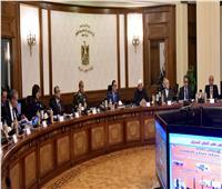 الحكومة توافق على مشروع قرار بنظام مساعدي ومعاوني رئيس الوزراء والوزراء
