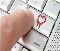 نصائح لتجنب مخاطر الإنترنت خلال «الفالنتين»