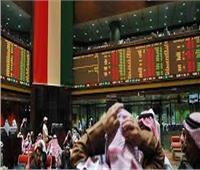 بورصة الكويت تنهي تعاملاتها على انخفاض المؤشر العام 1ر7 نِقَاط