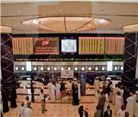 البورصة الأردنية تغلق على ارتفاع بنسبة 0.13 %
