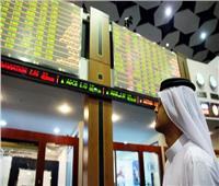 البورصة الفلسطينية تغلق تداولاتها على ارتفاع بنسبة 0.37 %