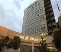 بورصة بيروت تغلق على ارتفاع بنسبة 0.16 %