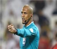 طاقم تحكيم عماني لمباراة الإسماعيلي والرجاء المغربي