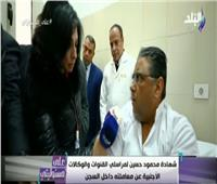 فيديو  صفعة لـ«نظام الدوحة».. مذيع الجزيرة يكشف أكاذيب القناة الإخوانية