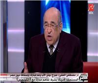 فيديو  الفقي: وفاة حفيد مبارك كانت ضربة قاصمة له أكثر من الثورة