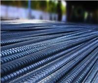 ننشر أسعار الحديد المحلية بالأسواق الخميس 13 فبراير