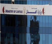 """السودان يوقع اتفاق تسوية مع أسر ضحايا المدمرة الأمريكية """"كول"""""""