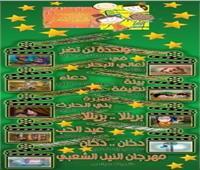 «سينما ذوى الاحتياجاتبطلعت حرب» و«الكارتون المصري» بالهناجر