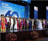 الكرملين يشهد ختام احتفالية جامعة الصداقة بين الشعوب