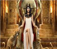 حكايات وأساطير.. كليوباترا ساحرة النيل وأسرار « بلسم الحب»