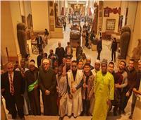 وفد «علماء الأوقاف وحفظة القران الكريم» يزور القلعة والمتحف المصري بالتحرير