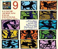 15 فيلمًا عرض عالميأول في دورة «فريد شوقي» للأقصر السينمائي