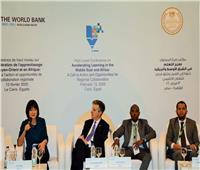 عرض تجارب تطوير التعليم في الشرق الأوسط وأفريقيا بمؤتمر «تعزيز التعلم»