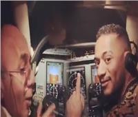 عاجل| الطيران المدني تحسم الجدل بشأن «الطيار الموقوف» في واقعة محمد رمضان