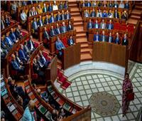 المغرب..تشريعات جديدة للحد من تغيب نواب البرلمان