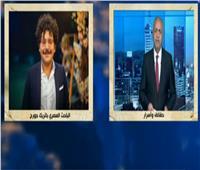 «بكري» يكشف تفاصيل الحملة المشبوهة ضد مصر بسبب باتريك جورج.. فيديو