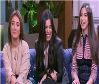 شاهد  بنات عامر منيب يشعلن برنامج منى الشاذلي بأغنية «بنت الجيران»