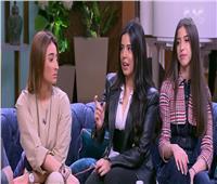 فيديو  بنات عامر منيب يكشفن حقيقة أغنية «العالم الله» للهضبة عمرو دياب