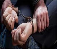 القبض على أحد المتهمين بسرقة سائق بالإسماعيلية