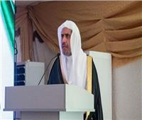 أمين عام رابطة العالم الإسلامي: الأوقاف مدرسة في تجديد الخطاب الديني