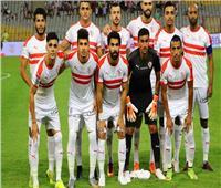 السوبر الإفريقي| انطلاق مباراة الزمالك والترجي التونسي