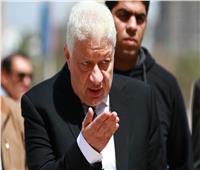 رئيس الزمالك للجنايني: لن أواجه الأهلي في الدوري