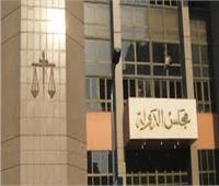 اليوم.. نظر دعوى تطالب تركيا برد أموال «الجزية» لمصر
