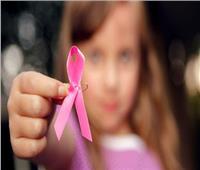8 نصائح بسيطة لحماية الأطفال من خطر الإصابة بالسرطان