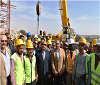 وزير النقل ومحافظ أسوان يتفقدا الأعمال الإنشائية لكبارى الخزان الجديد ودراو