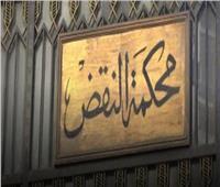 قرار جديد من محكمة النقض بشأن المتهمين في اقتحام قسم حلوان