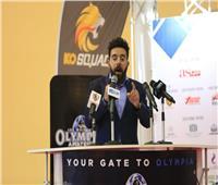 «قرطام» يعلن استضافة مصر لمستر أوليمبيا منتصف مارس المقبل