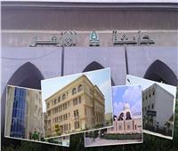 «جامعة الأزهر» تشارك في مسابقة المشروع الوطني للقراءة