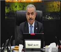 «أشتية» يطالب إسبانيا بالاعتراف بدولة فلسطين