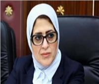 «الصحة» تكشف أسباب إخفاء جنسية حامل فيروس كورونا في مصر.. فيديو