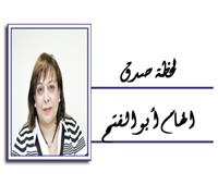 اتفاق سد النهضة.. هدية الرئيس للمصريين فى عيد الحب