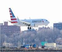 أمريكا تخفف القيود على رحلات الطيران المدنية فوق الخليج
