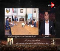 وزير قطاع الأعمال: خلال شهرين نعلن عن إنتاج «قميص مصري عالمي» بـ400 دولار