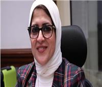 الصحة: مصر تمتلك خطة تأهب واستعداد للتعامل مع فيروس كورونا.. فيديو