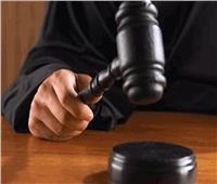 اليوم| محاكمة المتهمين بالاستيلاء على أموال الهيئة العامة للسلع التموينية