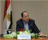 وزير المالية: نستهدف خفض حجم الدين والعجز وتعزيز مخصصات الصحة والتعليم
