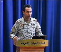 قيادة التحالف باليمن: نُحمل الحوثي مسؤولية حياة الطاقم الجوي للطائرة التورنيدو