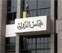 مجلس الدولة يرفض فرض الحراسة القضائية على نقابة المحامين