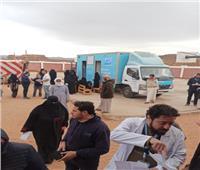 قافلة طبيةمتخصصةلـ «أبو زنيمة» وتوقيع الكشف على 667 حالة