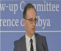الخارجية الألمانية: المشاركون في اجتماع ليبيا أكدوا التزامهم بمخرجات مؤتمر برلين